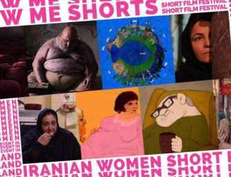 Iranian Women Short Film Nights